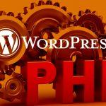 Aumentar el límite del tamaño de archivos utilizando WordPress en cPanel